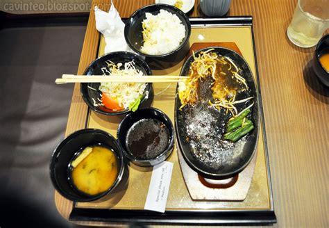 Bugis Set entree kibbles yayoiken japanese restaurant special