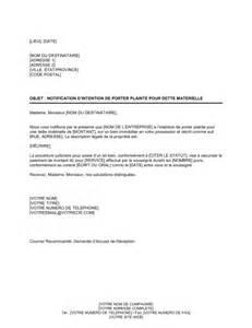 notification d intention de porter plainte pour dette