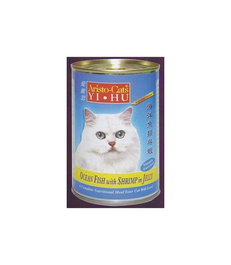 Cats Chicken In Prawn Jelly product aristo cats fish with shrimp in jelly 400g singapore s top pet shop for
