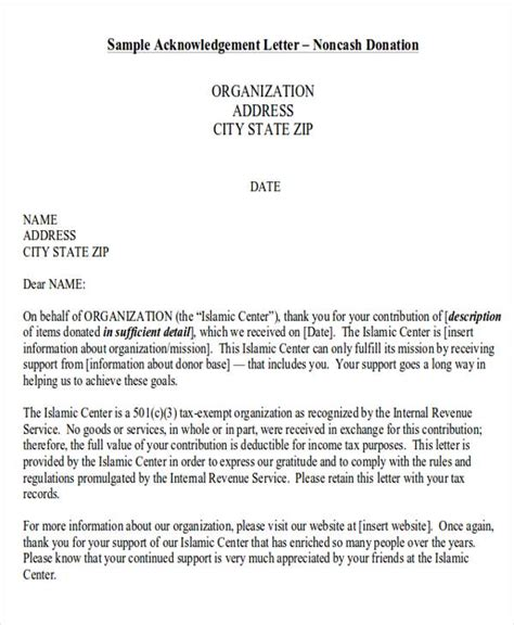 sample nonprofit letter examples word