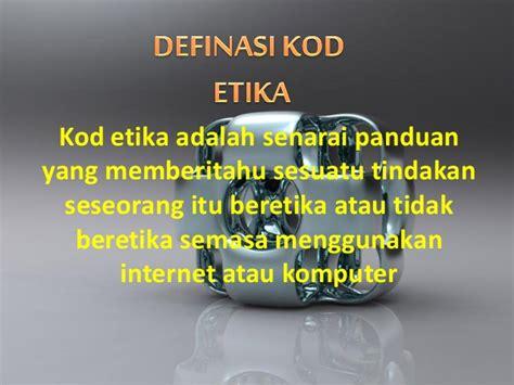Plagiarisme Pelanggaran Hak Cipta Dan Etika etika profesi it hak cipta bagian otak dan fungsinya pdf