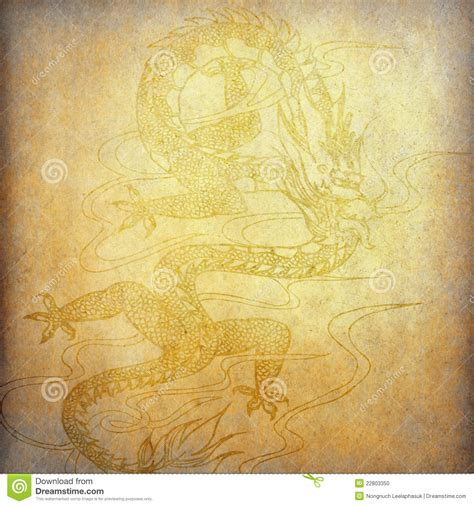 Paper In Ancient China - on paper stock photo image 22803350