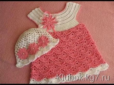 crochet baby dress pattern youtube crochet patterns for free crochet baby dress 35 youtube