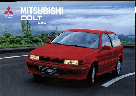 mitsubishi colt 1991 banpei unboxing mitsubishi brochures from the