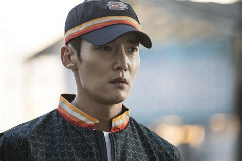 actor the last empress quot the last empress quot 2018 drama cast summary kpopmap