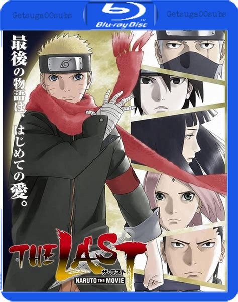 film naruto lista naruto shippuden movie 7 the last br hd lite subespa 241 ol