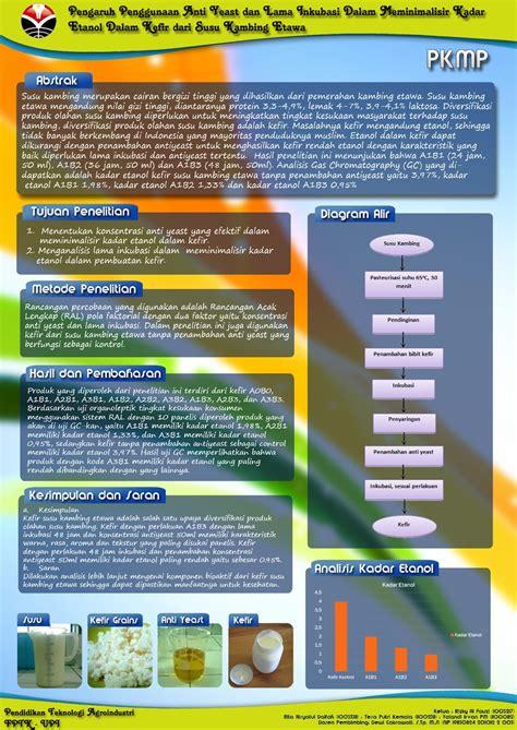 cara membuat poster dari jurnal media pembelajaran
