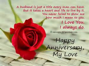 anniversary card messages for husband 365greetings