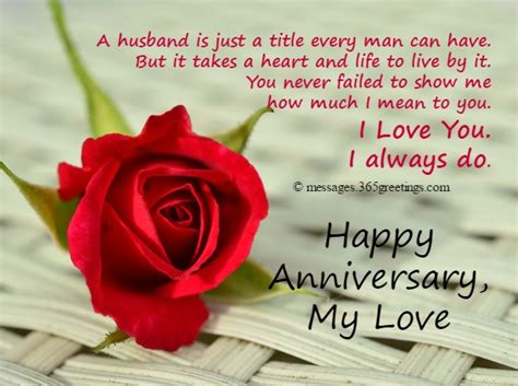 Wedding Anniversary Greeting To My Husband by Anniversary Wishes For Husband 365greetings