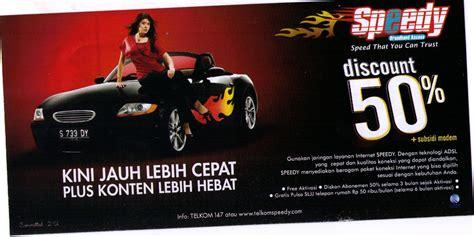 contoh desain kemasan rokok contoh iklan produk rokok contoh o