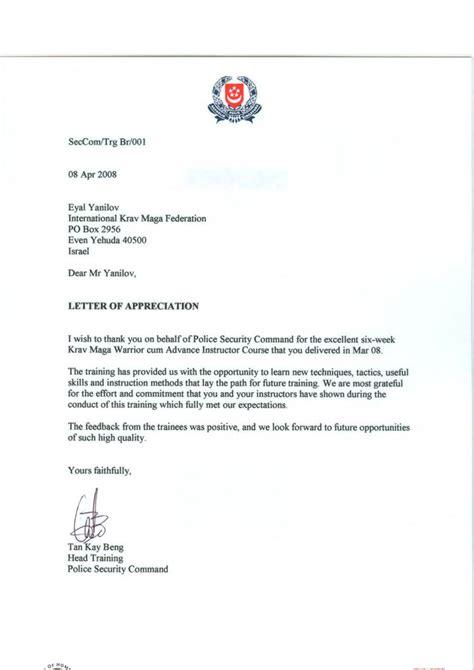 Enforcement Letter Of Appreciation Kravmaga Singapore Letter Of Appreciation By Singapore For Krav Maga
