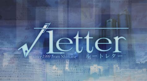Letter Japanese Subtitle by Mystery Adventure Root Letter Gets New Trailer With