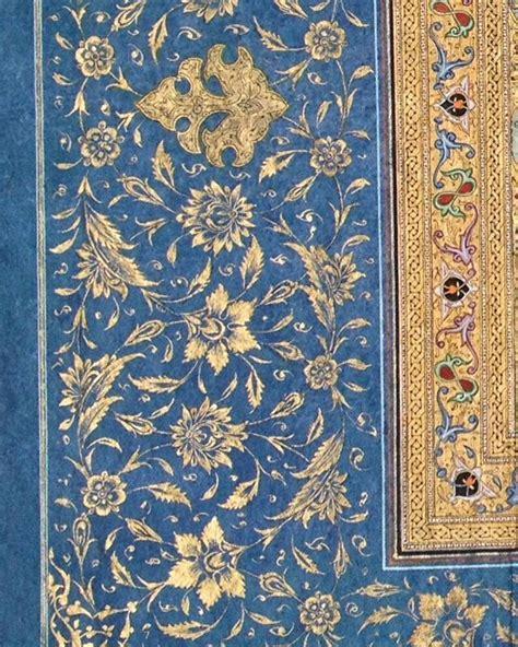 prayer rug in arabic 1214 best tezhip images on islamic illuminated manuscript and prayer rug