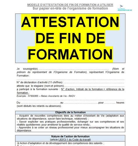 modele attestation de fin formation en format word cours