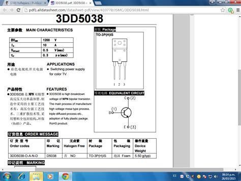 transistor horizontal d5036 solucionado pdf de d5036 y d5038 yoreparo