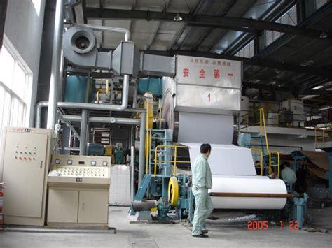 Tissue Paper Machine Price In India - tissue paper machine price in india 28 images toilet