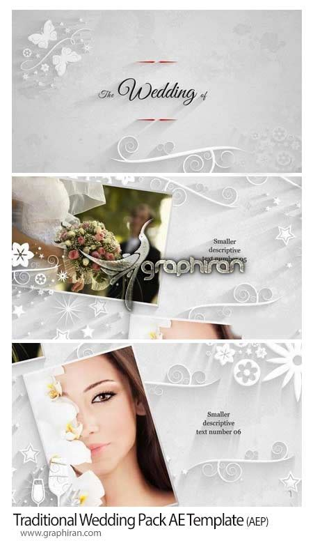 Template After Effect Tema Wedding Paket 7 垬 寘 綷 綷 綷 motionarray 崧 綷寘