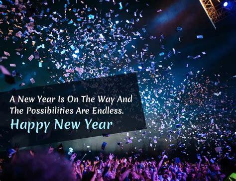 new year cardiff 2018 صور ورسائل تهنئة ليلة رأس السنة 2018 happy new year