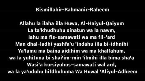 download mp3 al quran dan terjemahan bahasa melayu ayatul qursi text dalam rumi bagi memudahkan penghafalan