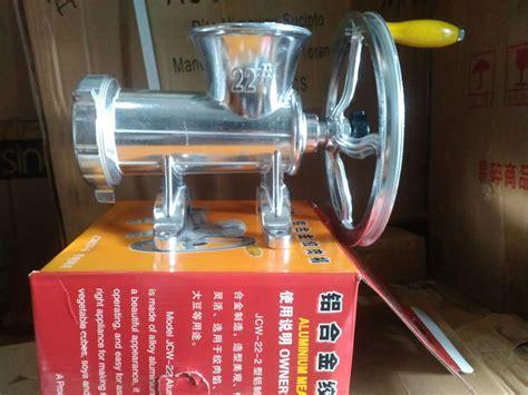 Jual Freezer Daging Bekas www mesinindo mesin usaha mesin ukm mesin agribisnis