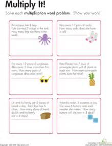 multiplication word problems multiply it worksheet