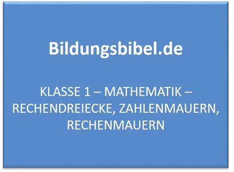 Musterbewerbung Lehrer Grundschule Klasse 1 Zahlenmauern Rechenmauern Rechenpyramiden Arbeitsbl 228 Tter