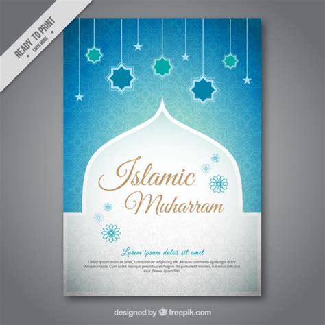 film islami arabic film kartun islami arab full movie online siteclean38