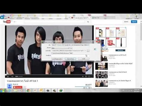 download youtube idm mp4 ว ธ แก idm โหลดไม ได mp4 m4a download youtube by idm