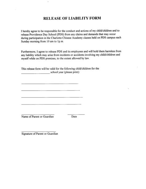 liability release form template canada templates
