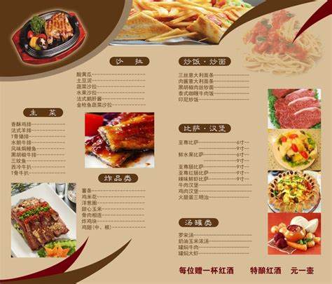 hotel menu layout restaurant menu design hotel recipes hotels menu menu