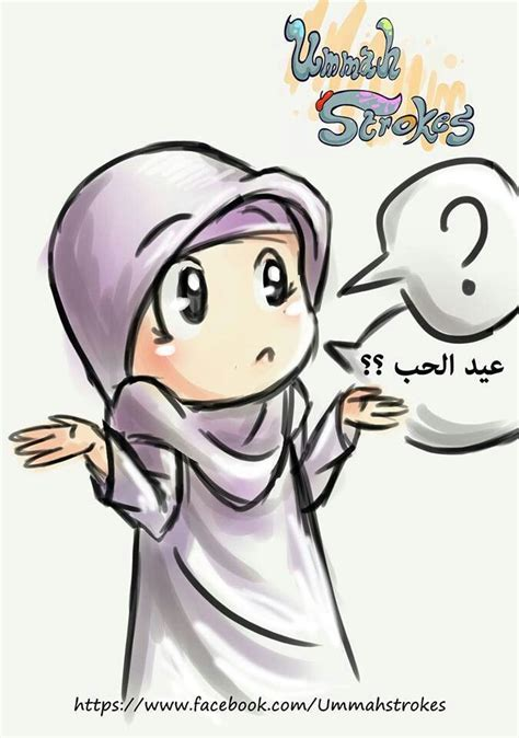 anime islam 17 best images about muslim girl cartoon on pinterest