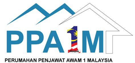 borang permohonan ppa1m perumahan penjawat awam 1malaysia permohonan perumahan penjawat awam 1malaysia ppa1m 2018