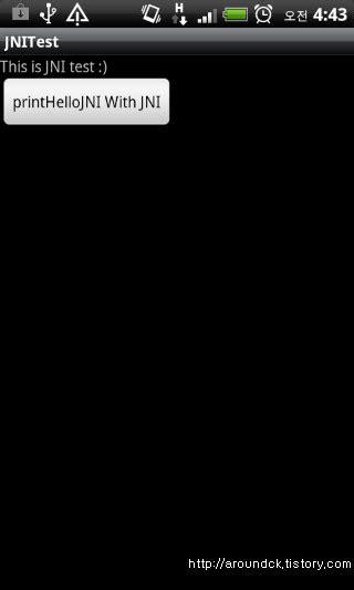 jni tutorial linux android 안드로이드 jni tutorial hellojni 샘플 소스 포함 돼지왕