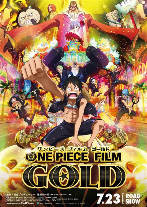 film one piece wikia one piece film gold one piece encyclop 233 die fandom