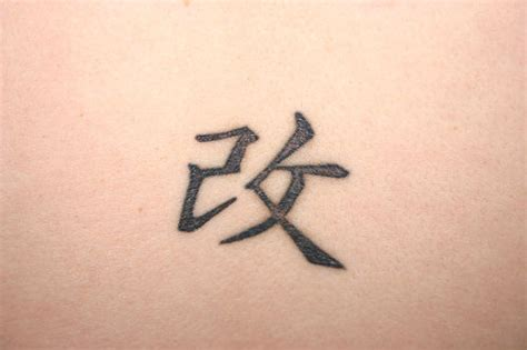 tattoo meaning change kanji tattoos and meanings gallery