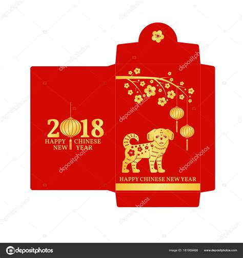 new year envelope for sale new year envelope flat icon stock vector