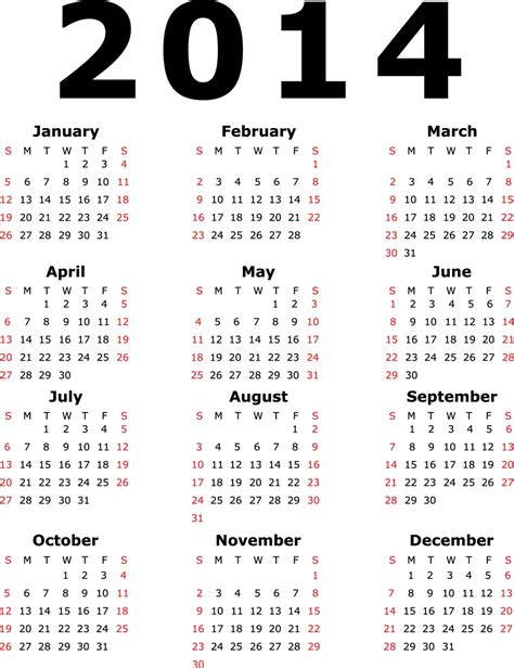 2014 12 month calendar template 7 best images of 2014 printable calendar all months