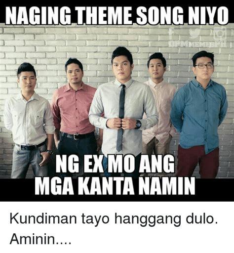 theme song ex with benefits naging theme song niyo ng ex mo ang mga kanta namin