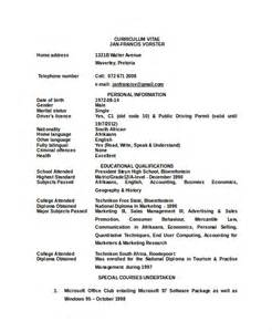 Resume Templates Zoo Zookeeper Resume 5 Free Word Pdf Documents Free Premium Templates