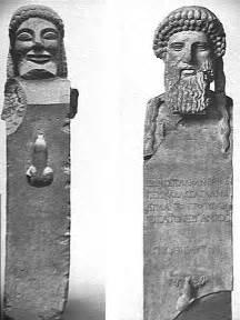 Greek Vase Pictures Hermes