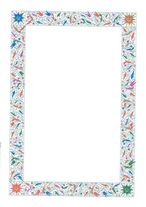 cornici a4 pergamena formato a4 con cornice fogli singoli