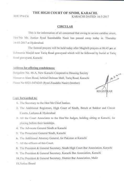 appointment letter headmaster cover letter for resume in australia resume cover letter