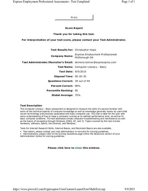 basic computer skills test