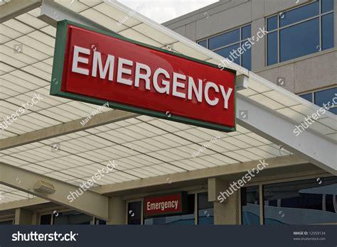 pg hospital emergency room number hospital emergency room entrance sign stock photo 12059134