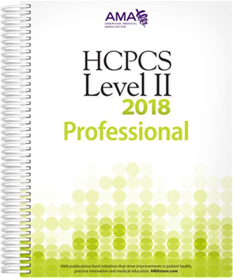 hcpcs level ii expert 2018 spiral hcpcs level ii expert spiral books ama hcpcs 2018 level ii code book medicalcodingbooks