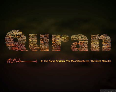 themes of the quran holy quran wallpapers wallpaper cave