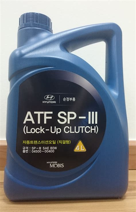 Kia Transmission Fluid by Kia Hyundai Atf Sp Iii Lock Up Clutch Auto