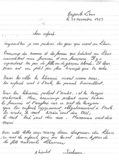 lettere x una amica dsirven html