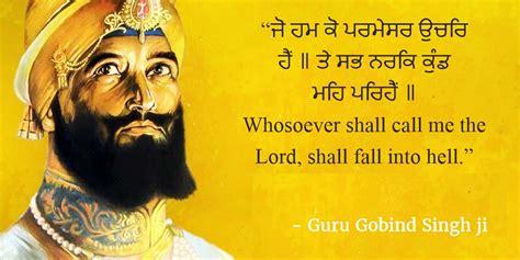 Guru Gobind Singh Ji Quotes In Punjabi guru gobind singh quotes wishes and shabad in and