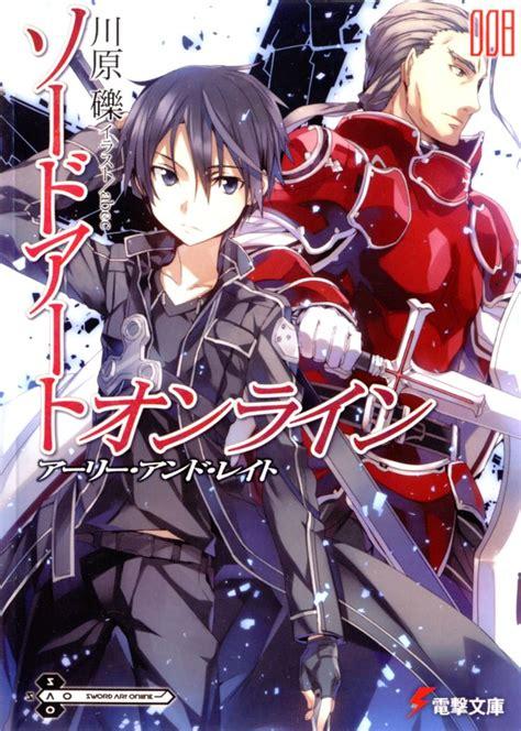 1000 images about sword on light novel chibi 1000 images about sword on light novel chibi and rosario